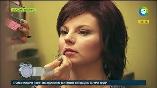 видео Прическа толкование сонника, сонник сменить прическу и цвет волос