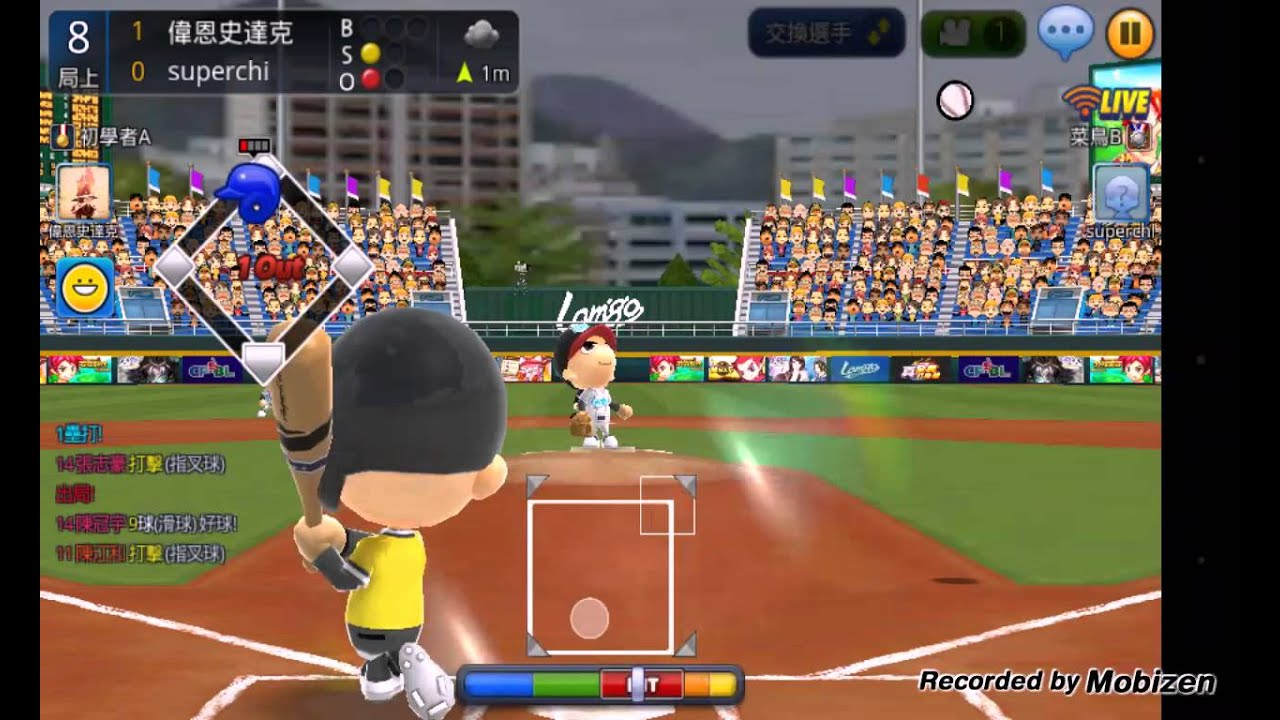 [手遊] 真全民打棒球,切磋球技,Android APP | Apkdownload01