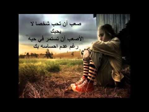 رسائل حزينه تبكي الحجر قصيرة وطويلة لا يفوتكم