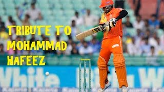 Tribute To Mohammad Hafeez (HD)