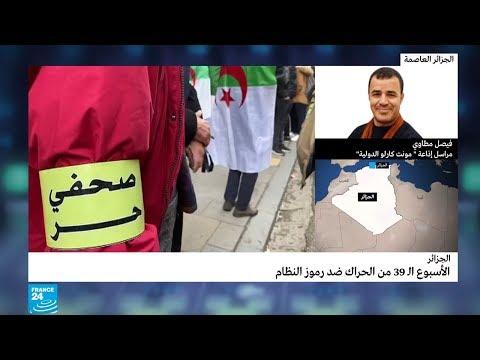 الجزائر: تغطية صحفية -جماعية- للحراك الشعبي ردا على -ضغوط السلطة-  - 13:01-2019 / 11 / 18