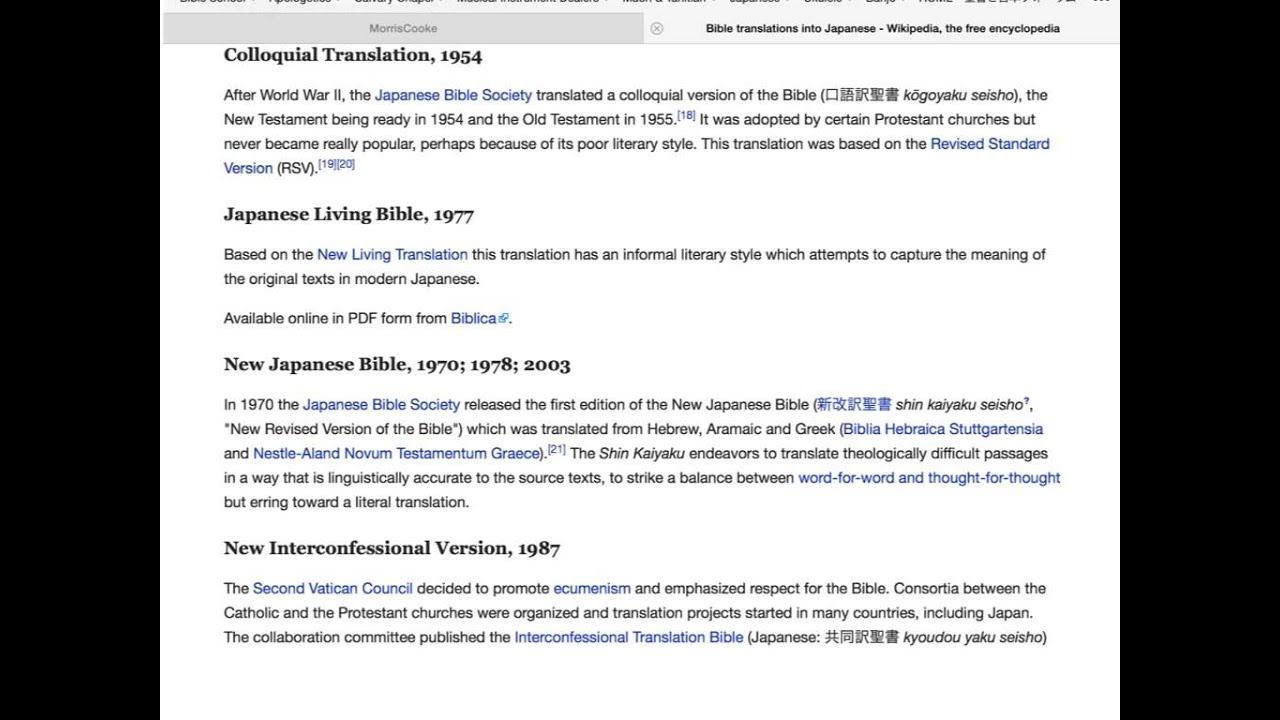 Bible Japanese - Japanese Bible Translations
