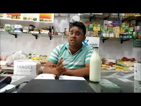 Desi cow milk 110 vs 56 thumbnail