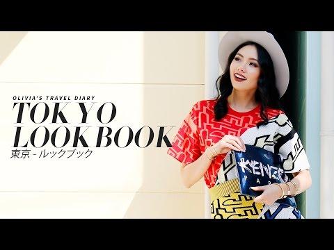 TOKYO LOOKBOOK | OLIVIA LAZUARDY