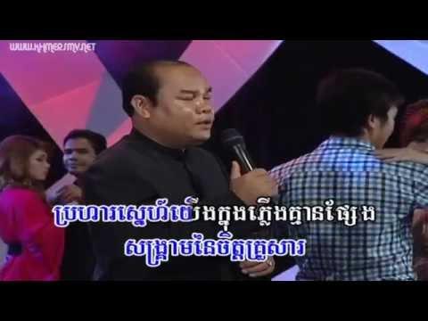 Khmer Karaoke - Vearja DVD Karaoke Collection Vol 01 (22 Songs)