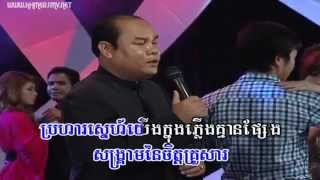 Khmer Karaoke - Vearja DVD Karaoke Collection Vol 01 (22 Songs)