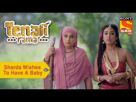 Your Favorite Character | Sharda Wishes To Have A Baby | Tenali Rama