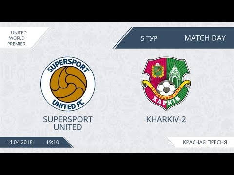 AFL18. United World Premier League. Day 5. Supersport - Kharkiv-2