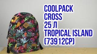 Розпакування CoolPack Cross для дівчаток 25 л Tropical Island 73912CP