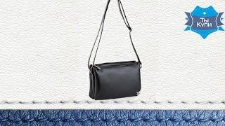 Женская сумка-мессенджер Brenda черная купить в Украине. Обзор