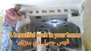 Decorate your home with this beautiful bow زين منزلك بهذا القوس الجميل