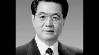 胡錦濤—中國的希特勒 Hu Jintao is Hitler of China