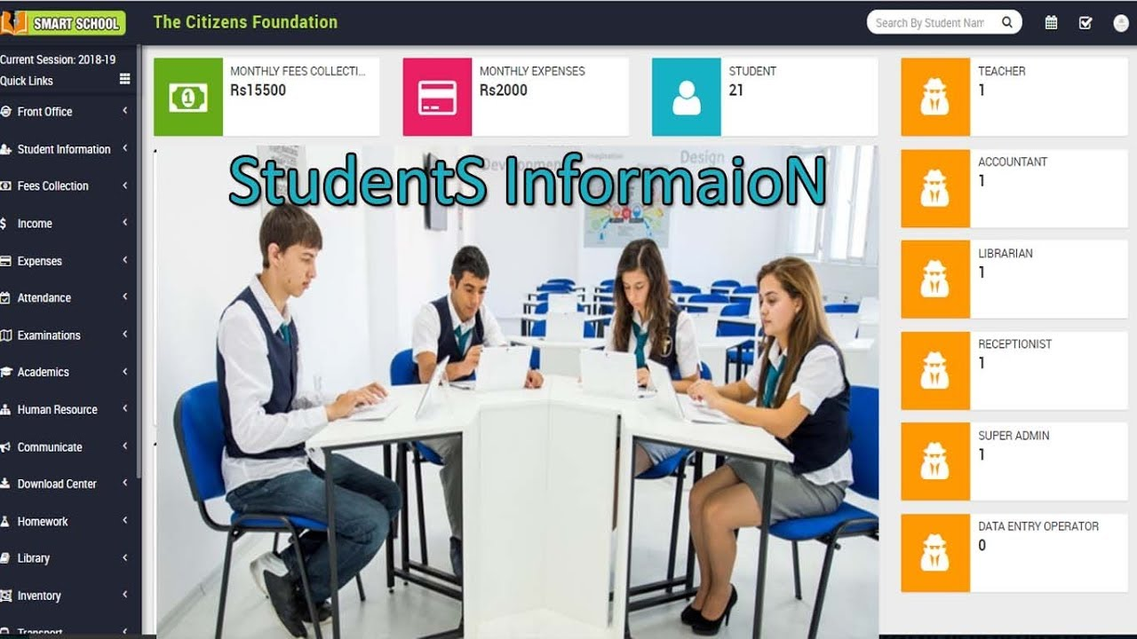 Students Information in Smart School Management System