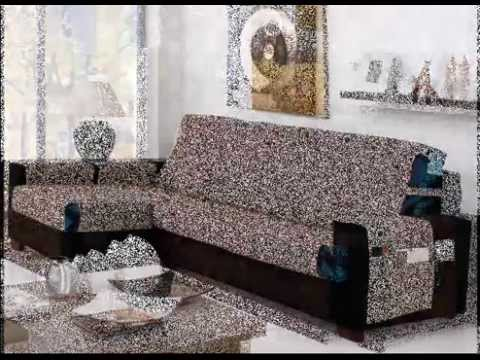 Fundas para chaise longue youtube - Fundas chaise longue ...