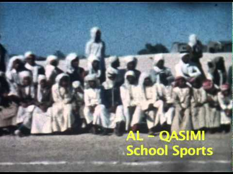 Sharjah 1958
