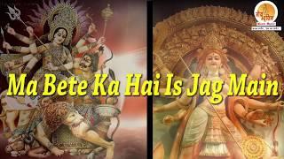 Maa Bete Ka Hai Is Jag Mein - Navratri Whatsapp Status Video - Navratri Wishes 2018