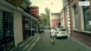 видео Бюро переводов Библиотека имени Ленина
