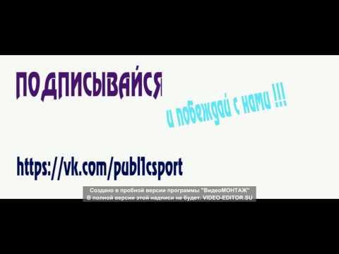 Мега удачная стратегия игры в Камикадзе 2 на игруне 2017 Заработать в интернете деньгииз YouTube · Длительность: 11 мин5 с