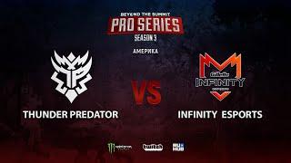 Thunder Predator vs Infinity  Esports, BTS Pro Series 3: Americas, bo3, game 1 [4ce]