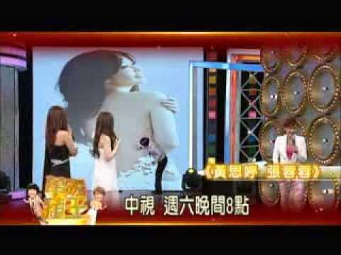 中視3/22「萬秀豬王」#84精采預告/ 黃思婷+張蓉蓉A