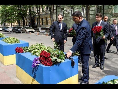 Groysman Volodymyr - Володимир Гройсман: Вшанування пам'яті жертв теракту у місті Манчестер (23.05.2017)