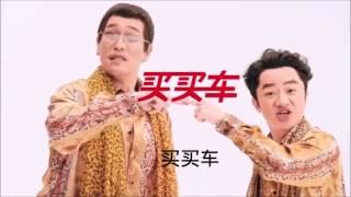 한국어 자막 달았습니다.(2017.01.25) 자막설정을 키고 보세요. 中国のC...