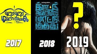 IAMK Producer's Next Romantic Horror Thriller Movie In Tamil ! | Attakathi Dinesh | Sanchita Shetty