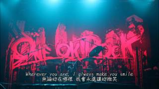 Cover images 【中譯字幕】ONE OK ROCK - Wherever you are