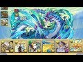 [Puzzle and Dragons] 協力!リントヴルム降臨!海蛇龍 壊滅級