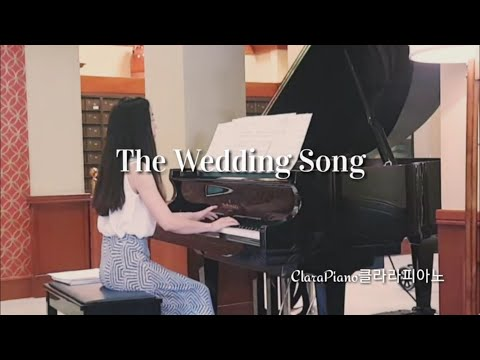 [ClaraPiano] The Wedding Song (Kenny.G) Piano Solo