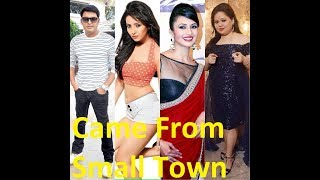 Famous Television Celebrities Who Hails From Small Town