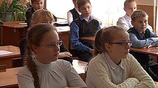В Год экологии в курских школах проходят «заповедные уроки»