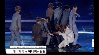 워너원 Wanna One[4K 직캠]에너제틱 + 워너비+ 활활,평창드림콘서트 풀캠@171104 락뮤직
