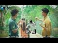 [ Ithu Vera Level ] Tamil Comedy Short Flim 2017 video