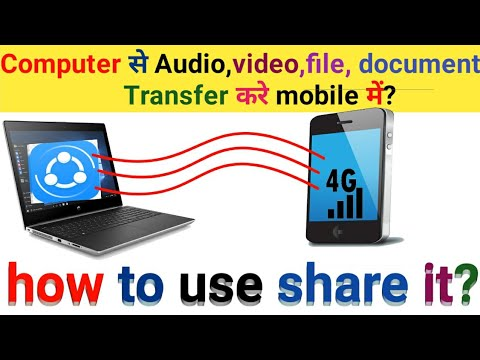 shareit app for pc??use_hindi_high