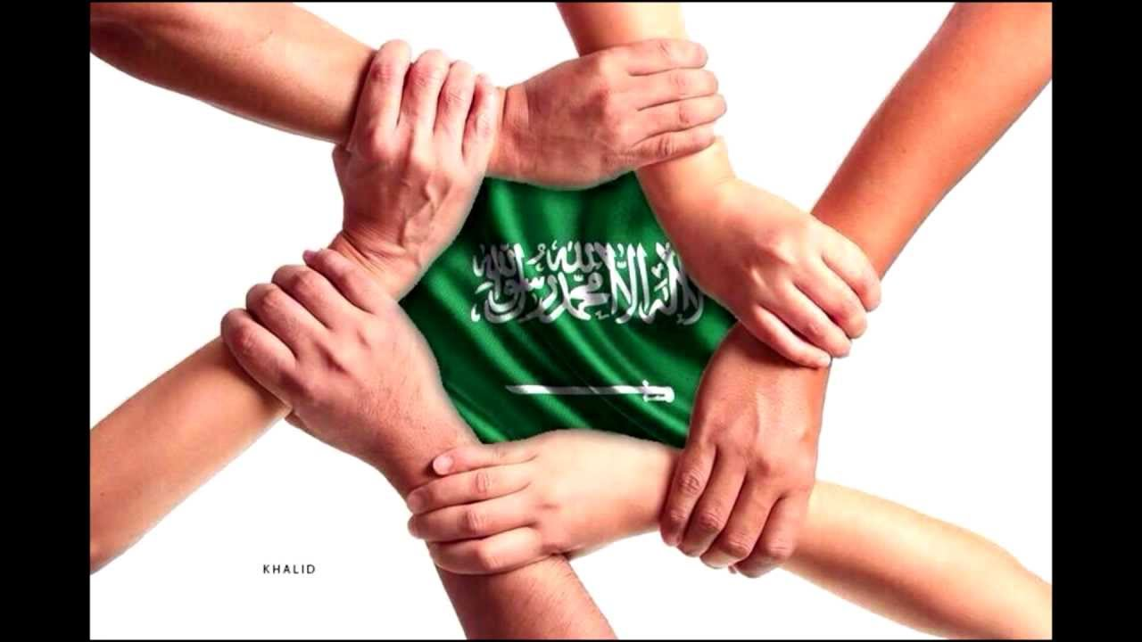 الوحدة الوطنية #حواركم - YouTube