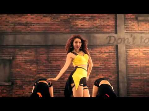 Ailee - Dont' Touch Me (polish subs, polskie napisy)