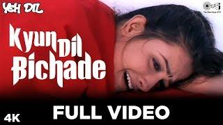 Kyun Dil Bichade Full Video - Yeh Dil | Tusshar Kapoor, Anita | Tauseef Akhtar | Nadeem- Shravan