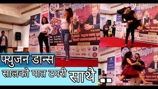 Salko Pata Tapari| Fusion Dance Choreography| Visit Visama | नेपाली ठिटा ठिटि को बबाल डान्स दुबईमा