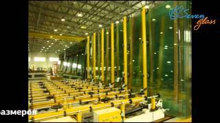 порезка стекла(Завод компании Seven Glass оснащен автоматической комбинированной технологической линией по обработке стеклян..., 2012-07-31T14:53:38.000Z)