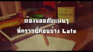ILLSLICK - ละลาย (Official Audio) + Lyrics