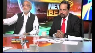 News Beat, 01 August 2015 Samaa Tv