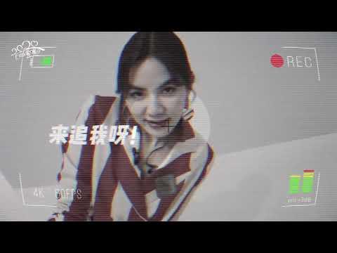 ELLA 《青春有你2》 背后的故事大曝光【综艺风向标】