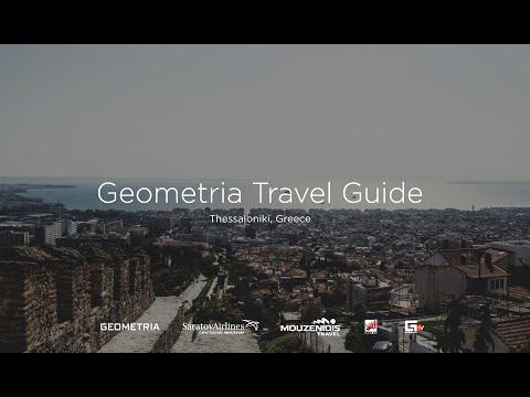 GEOMETRIA TRAVEL GUIDE / Thessaloniki, Greece