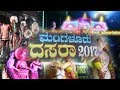 Mangalore Dussehra Procession| ಮಂಗಳೂರು ಕುದ್ರೋಳಿ ದಸರಾ ಮೆರವಣಿಗೆ 2017