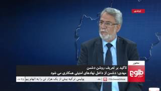 MEHWAR: MPs Call For Definition Of Enemy