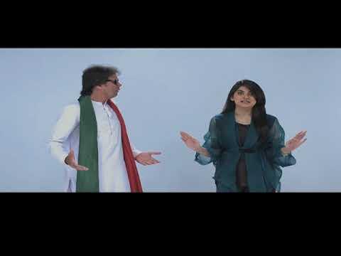 Tabdeeli Ayegi Ya Nahi Lekin Sanam Baloch Aa Chuki Hai Sirf SAMAA TV Per | Coming Soon