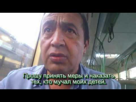 О секретной тюрьме ФСБ сообщили в Генпрокуратуру РФ адвокаты
