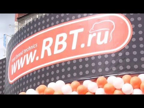 В самом центре Шадринска открылся новый гипермаркет (2019-04-26)