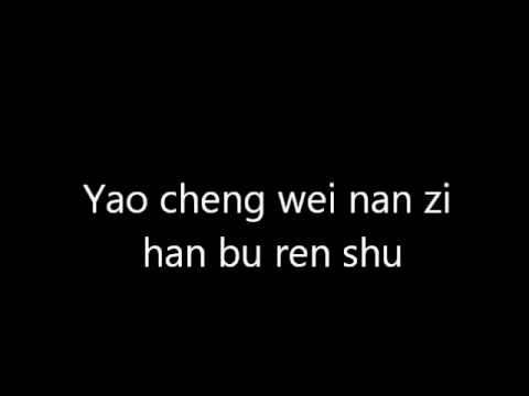 Jackie Chan - Mulan Theme Song (Lyrics)